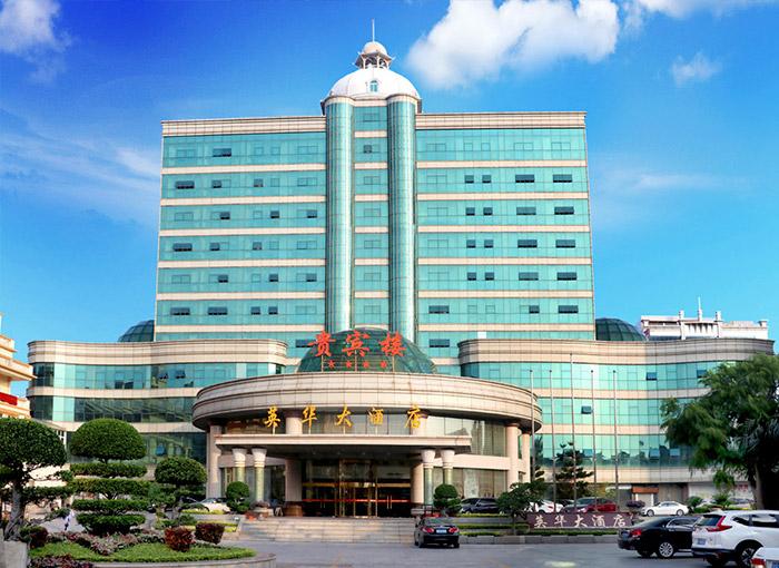 Fujian Yinghua Hotel