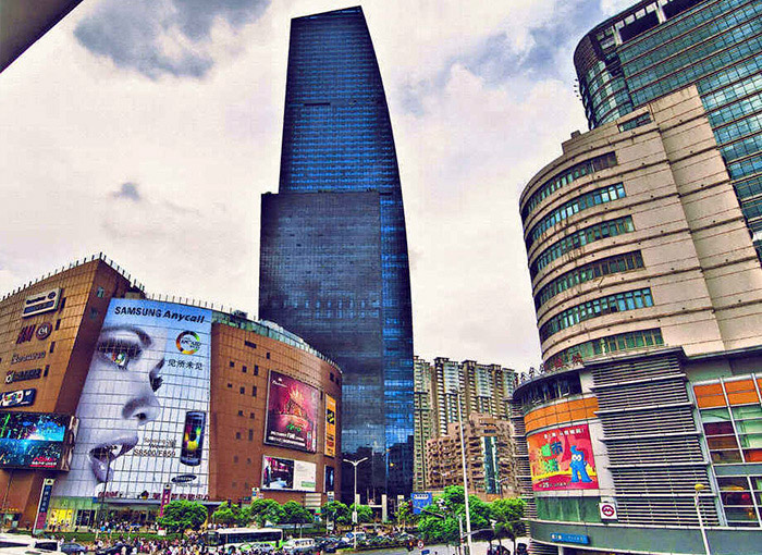 Shanghai Zhongshan Park Shopping Center